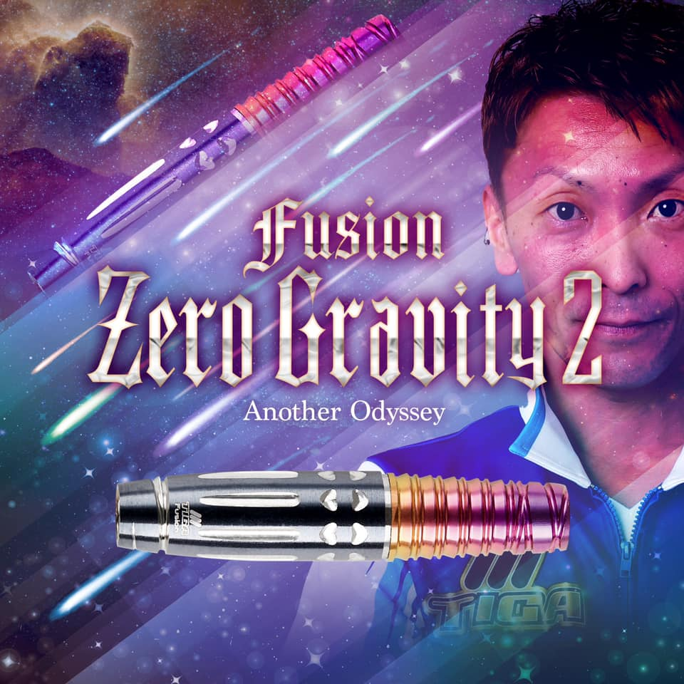 ZERO-GRAVITY-2.jpg