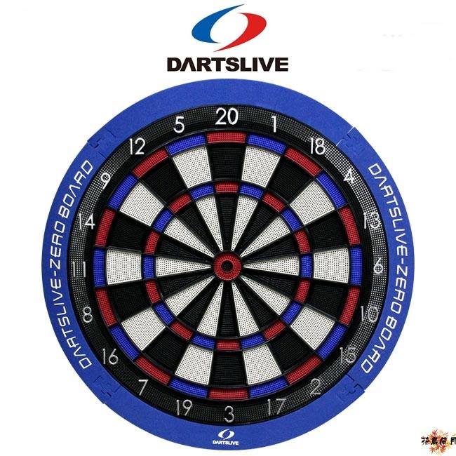 dartslive-zero-board