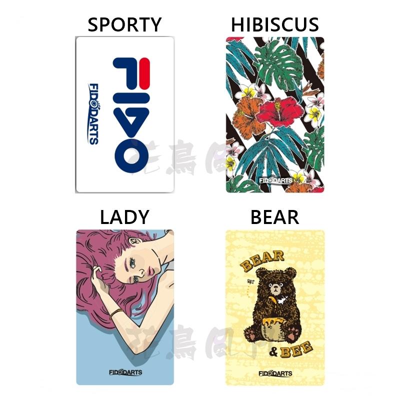 fidodarts-card-trinidad-2019-02.jpg