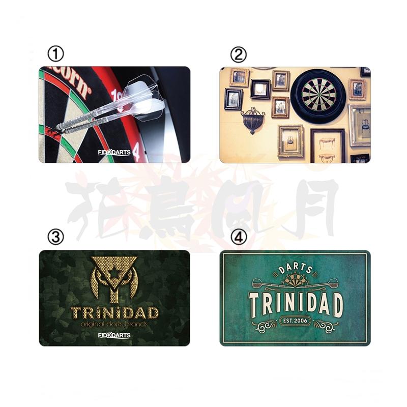 fidodarts-card-trinidad-2019
