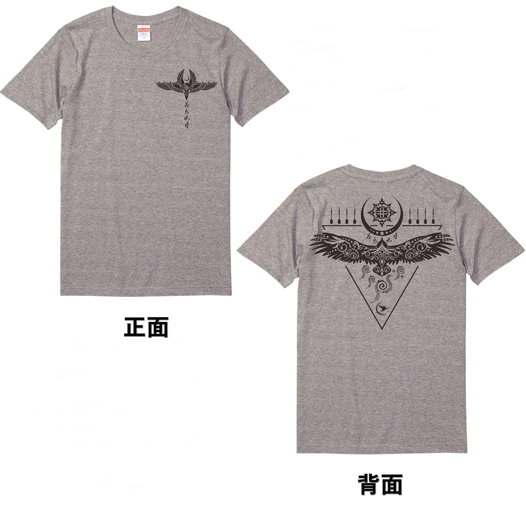 fuaniao-tshirt