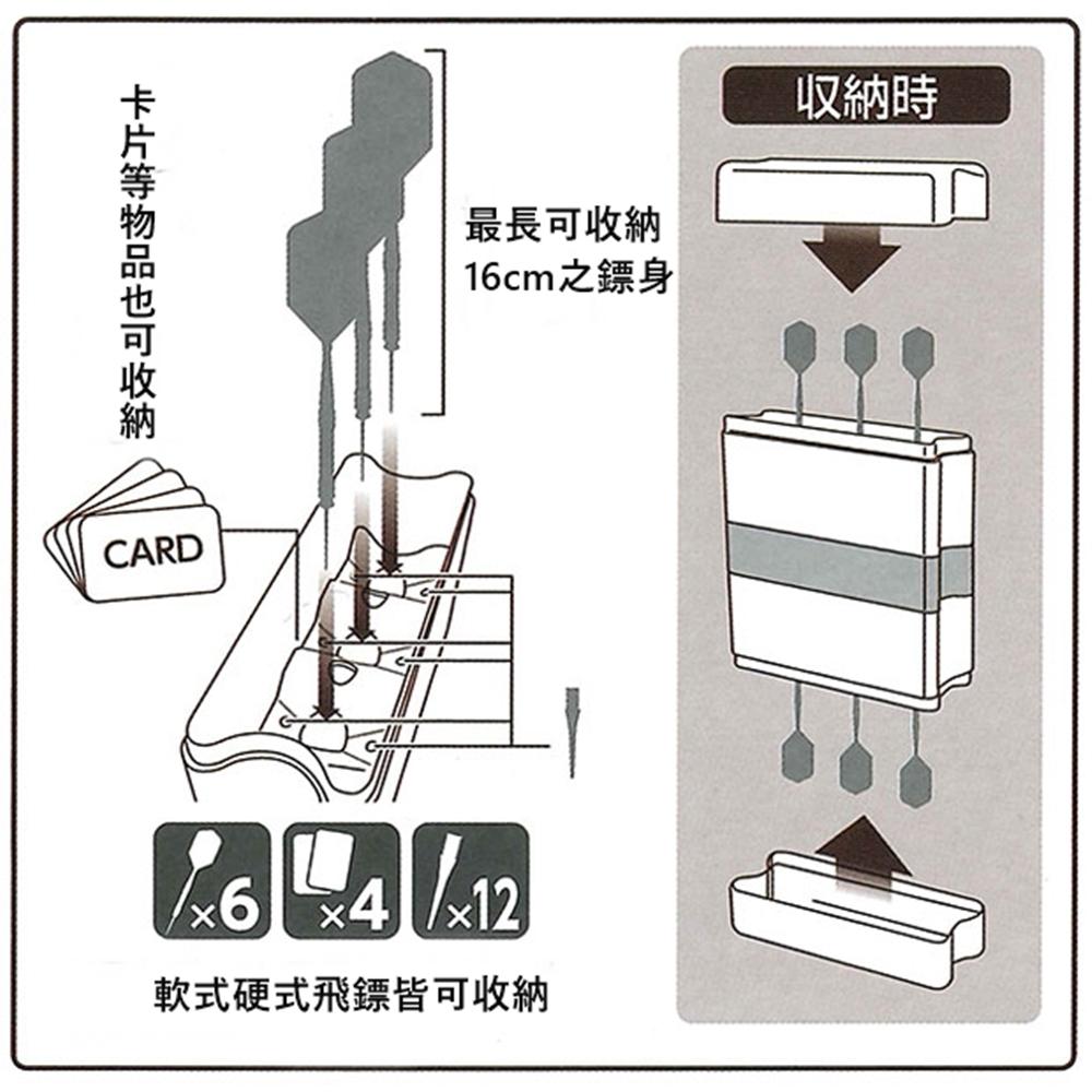 kamidarts-dartscase-2set-02-1.jpg