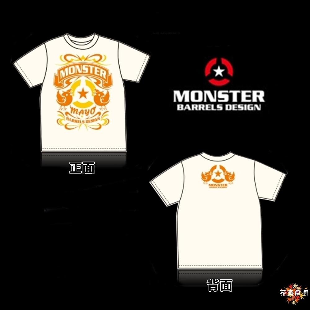 monster-cheep-cheep-tshirt