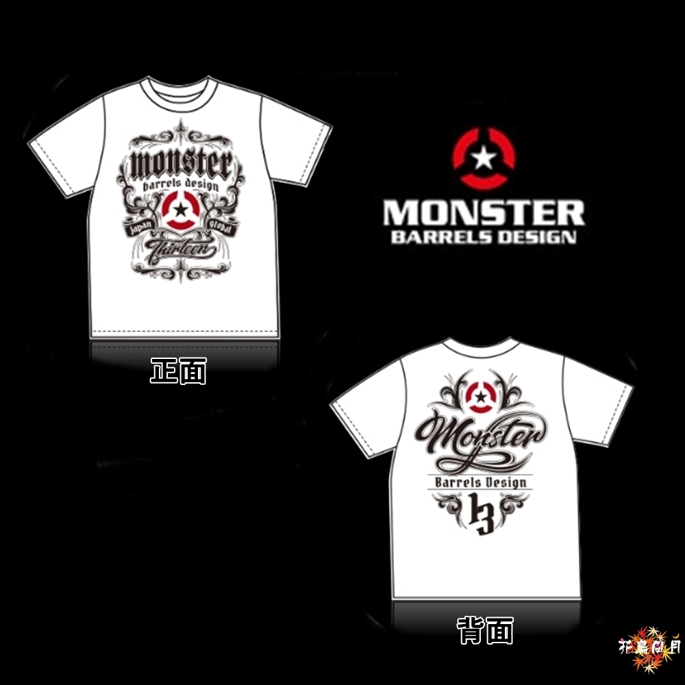 monster-royals-thirteen-tshirt