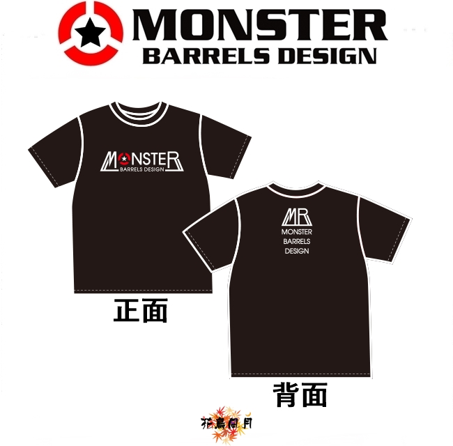 monster-tshirt-black