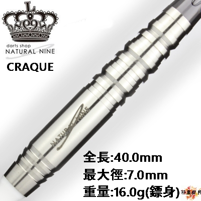 n9-2ba-CRAQUE