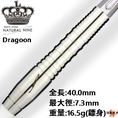 n9-2ba-Dragoon
