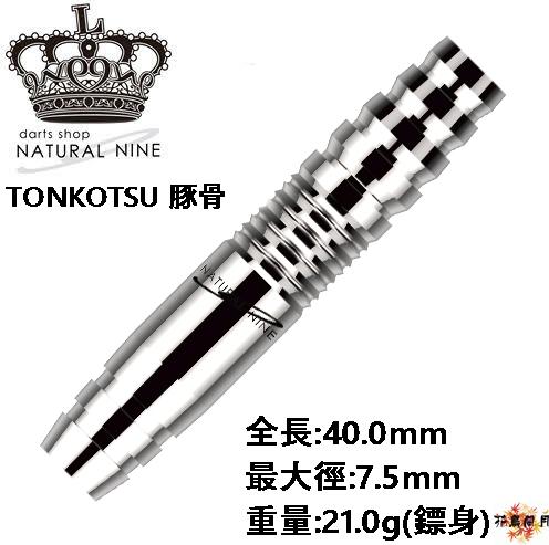 n9-2ba-TONKOTSU