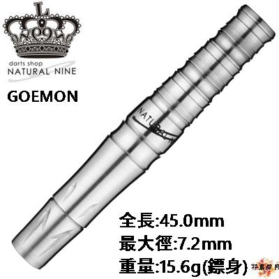 n9-2ba-goemon