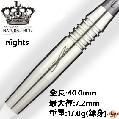 n9-2ba-nights