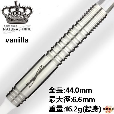 n9-2ba-vanilla