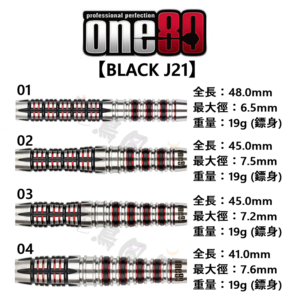 one80-BLACK-J21-series.png