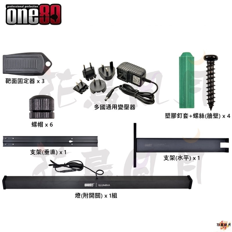 one80-DARTSBOARD-Light-ILLUMINA-02.jpg