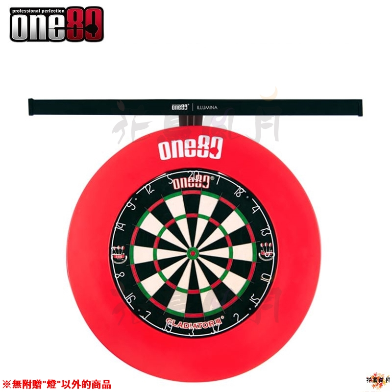 one80-DARTSBOARD-Light-ILLUMINA-03.jpg