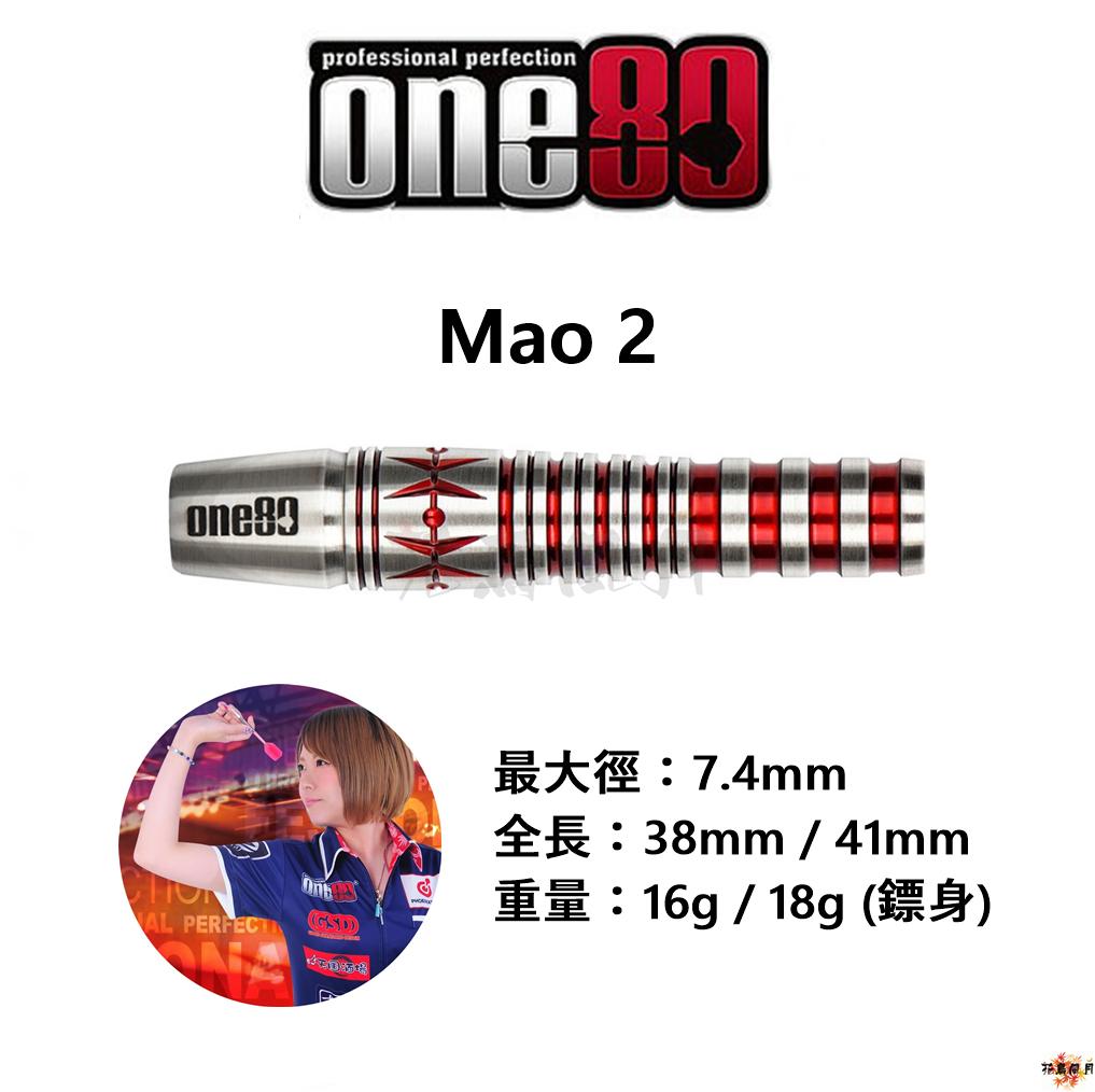 one80-Mao-2