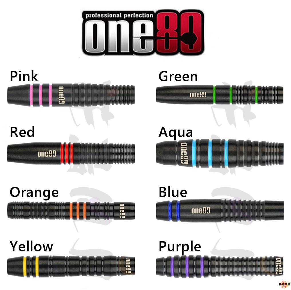 one80-Raise-B-series