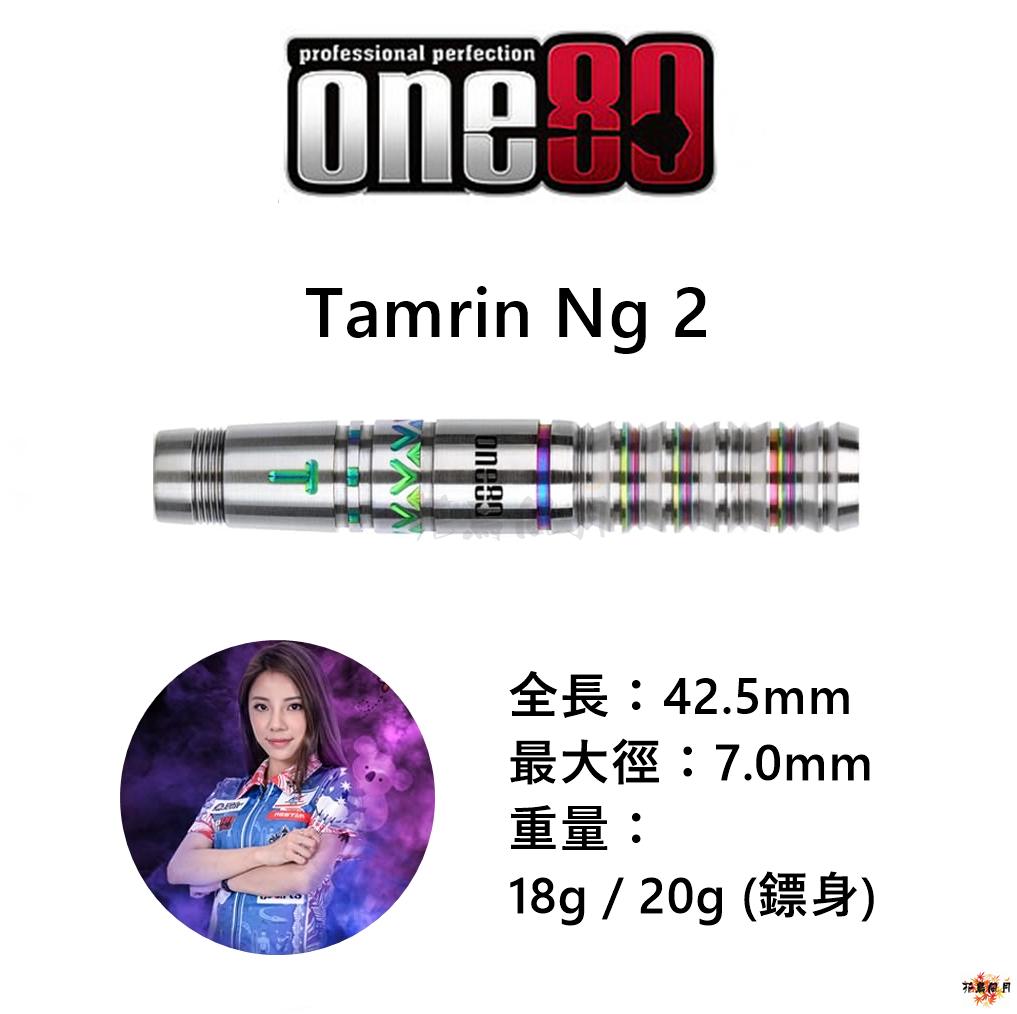 one80-Tamrin-Ng-2