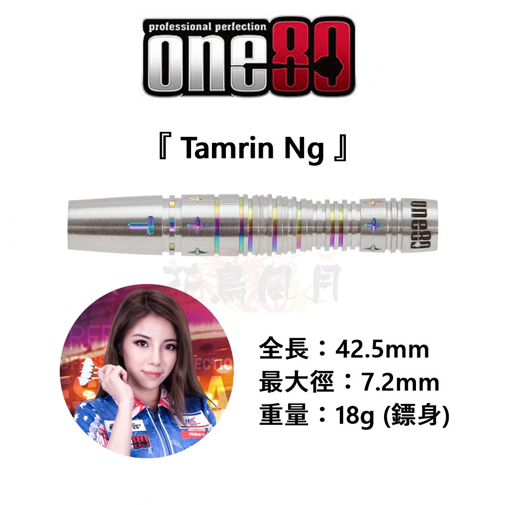 one80-Tamrin-Ng