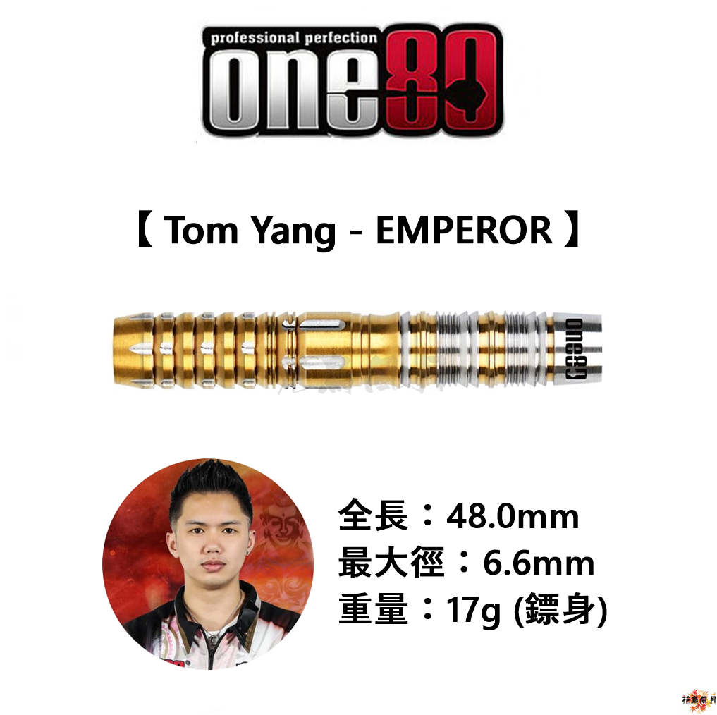 one80-Tom-Yang-Emperor.png