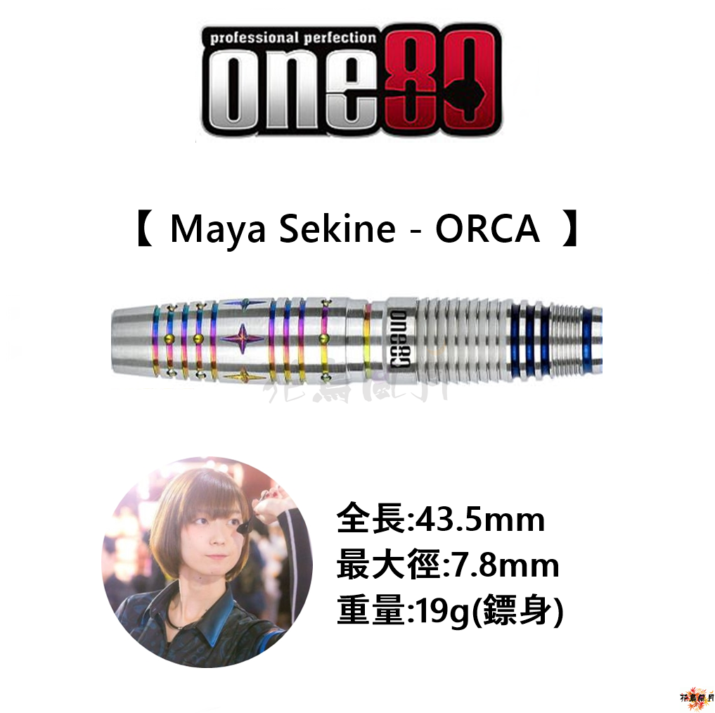one80-Tom-Yang-ORCA-MAYA-SEKINE.png