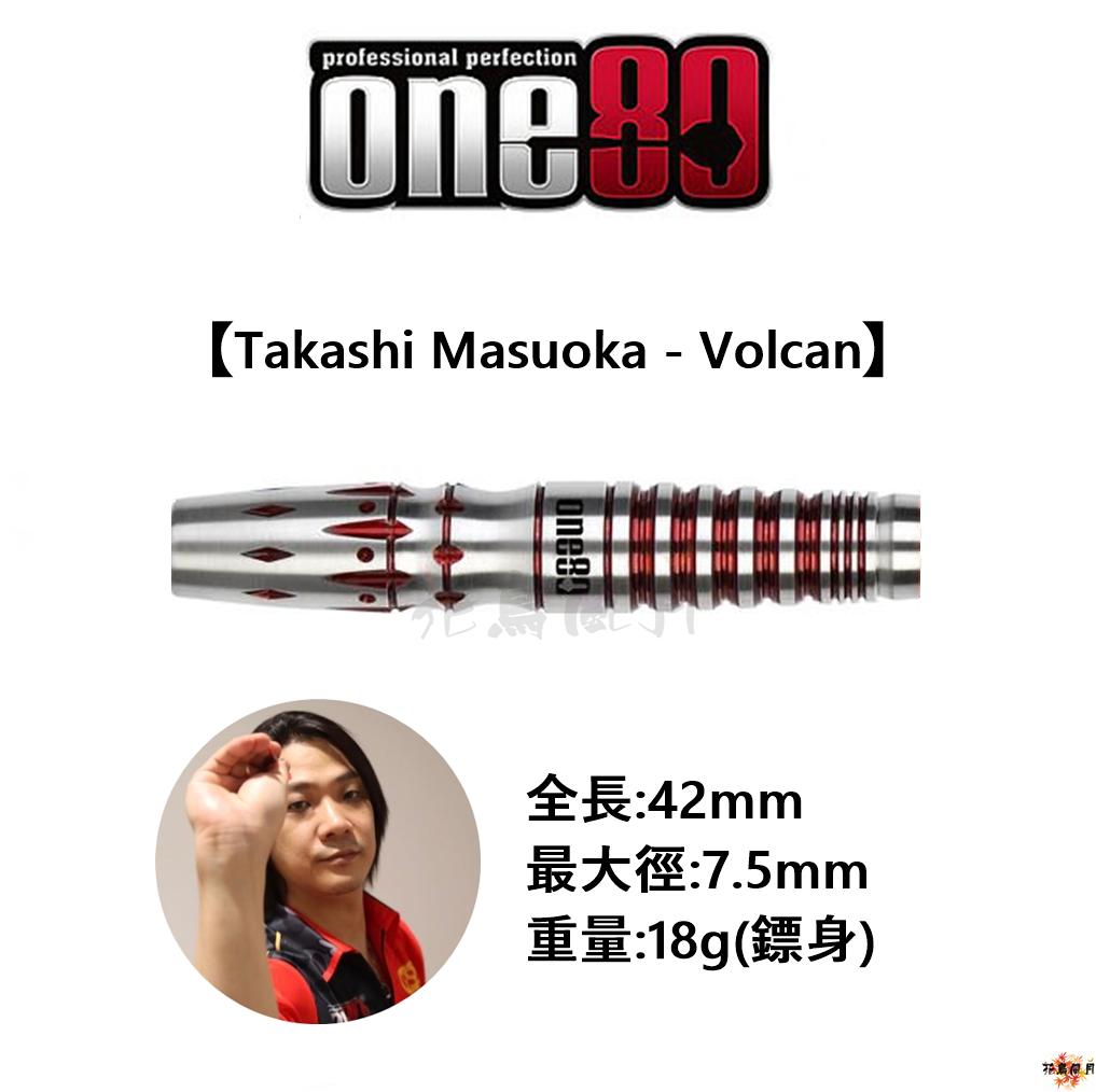 one80-Tom-Yang-Volcan-Takashi-Masuoka
