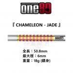 one80-chameleon-series