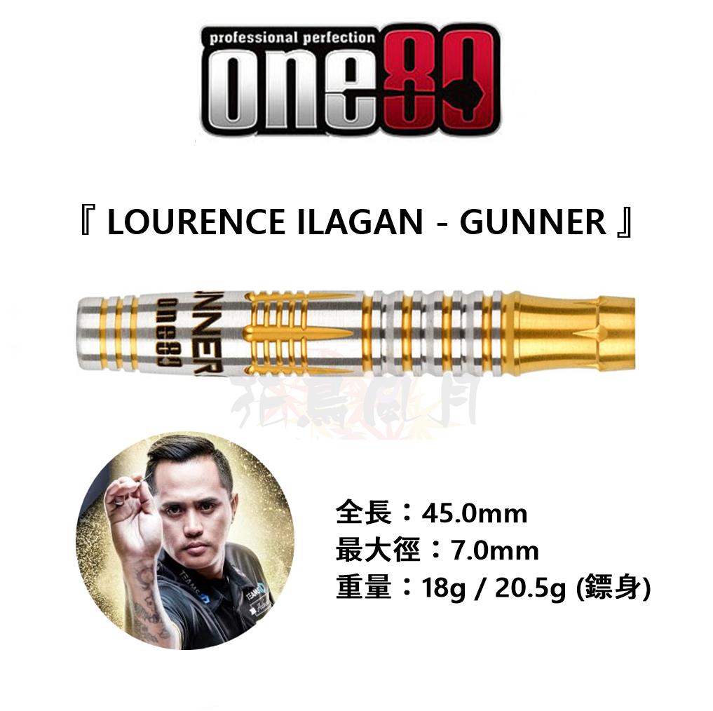 one80-lourence-gunner