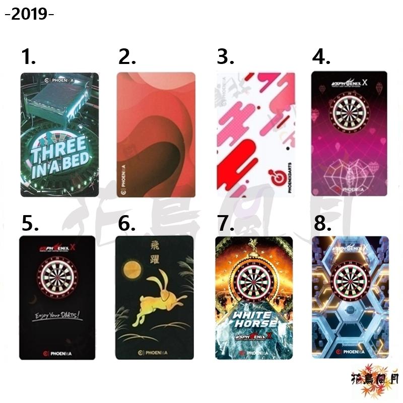 phoenixcard-2021-2020-20191.jpg