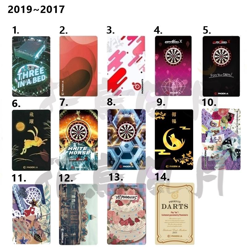 phoenixcard-2021-2020-201920171.jpg