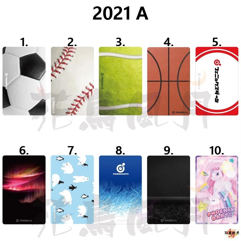 phoenixcard-2021-A